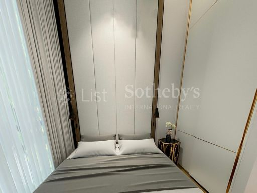 sloane-residences-freehold-4-bedrooms-garden-suite-with-balcony 10